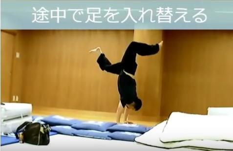 ブレイクダンスのラビット