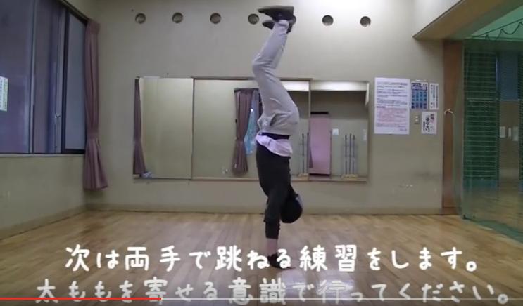 ブレイクダンスのラビット1